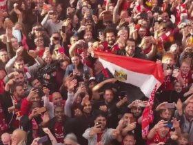 جماهير ليفربول ترفع علم مصر