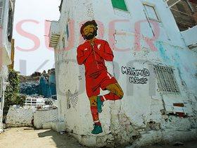 جرافيتي محمد صلاح بحارة الحطابة