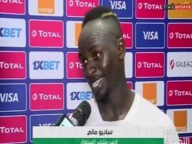 ساديو مانى نجم منتخب السنغال