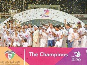 فريق الكويت