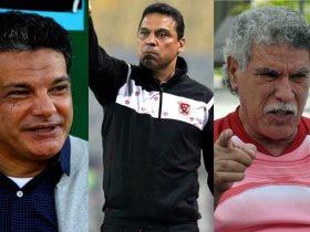 واحد من هؤلاء سيتولى تدريب منتخب مصر الاول