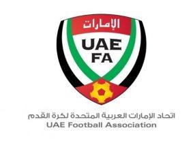 الاتحاد الإماراتى لكرة القدم