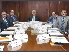 مجلس ادارة المقاولون العرب