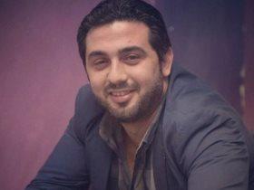 رامى ناجي