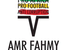 شعار حملة عمرو فهمى