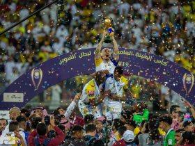 7 ملايين ريال تنعش خزينة النصر بعد حصد السوبر السعودي