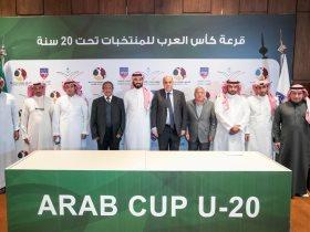 قرعة كأس العرب للشباب