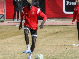 السنغالى أليو بادجى يخطف الأنظار فى أول مران بالأهلي