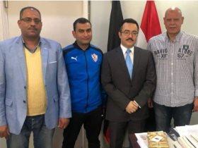 سفير مصر فى انجولا