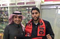المدافع المصرى محمد عطوه لاعب نادى الرائد السعودى