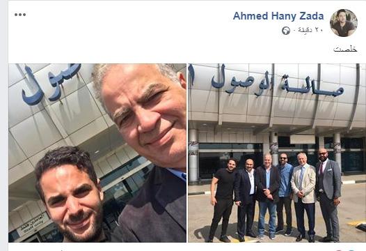احمد هانى