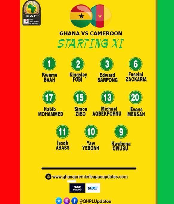 تشكيل غانا