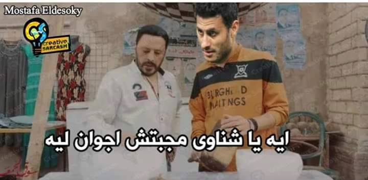 كوميكس فوز الاهلي علي سيمبا (5)