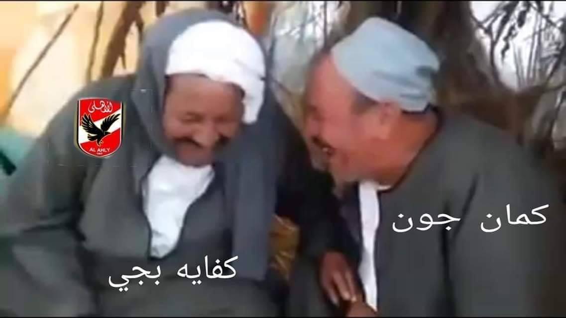 كوميكس فوز الاهلي علي سيمبا (6)