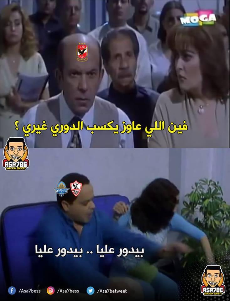 كوميكس فوز الاهلي علي سيمبا (1)