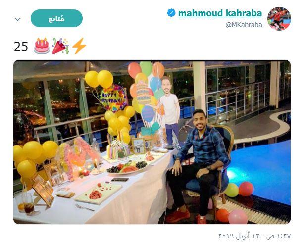 -محمود-كهربا