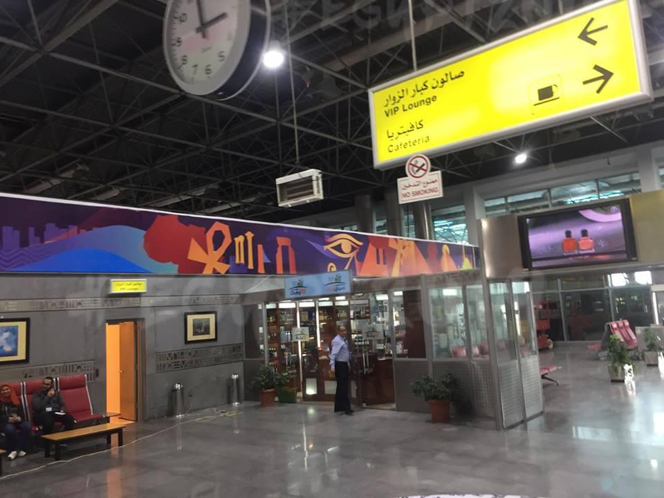 مطار القاهرة صالة كبار الزوار