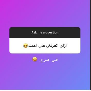 وجة أحمد فتحى (14)