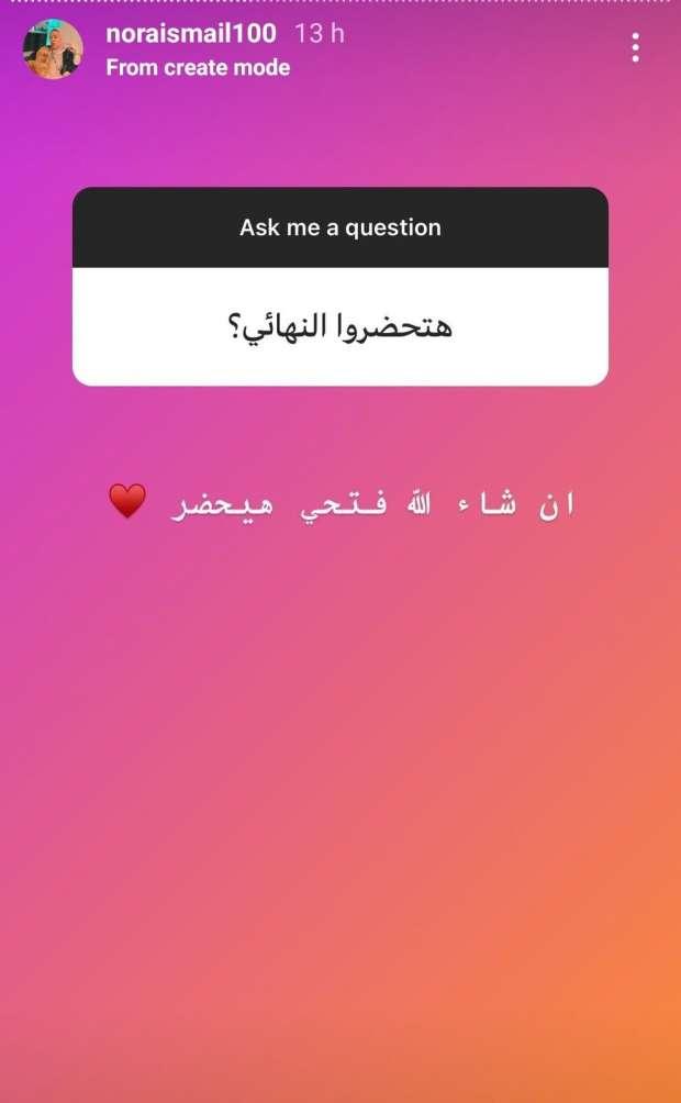 وجة أحمد فتحى (12)