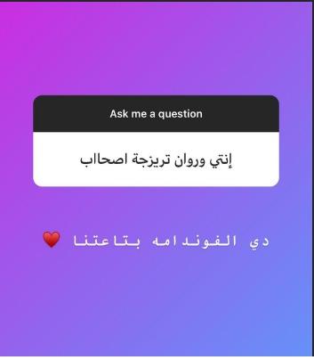 وجة أحمد فتحى (4)