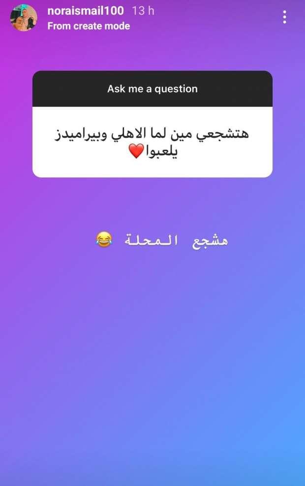 وجة أحمد فتحى (3)