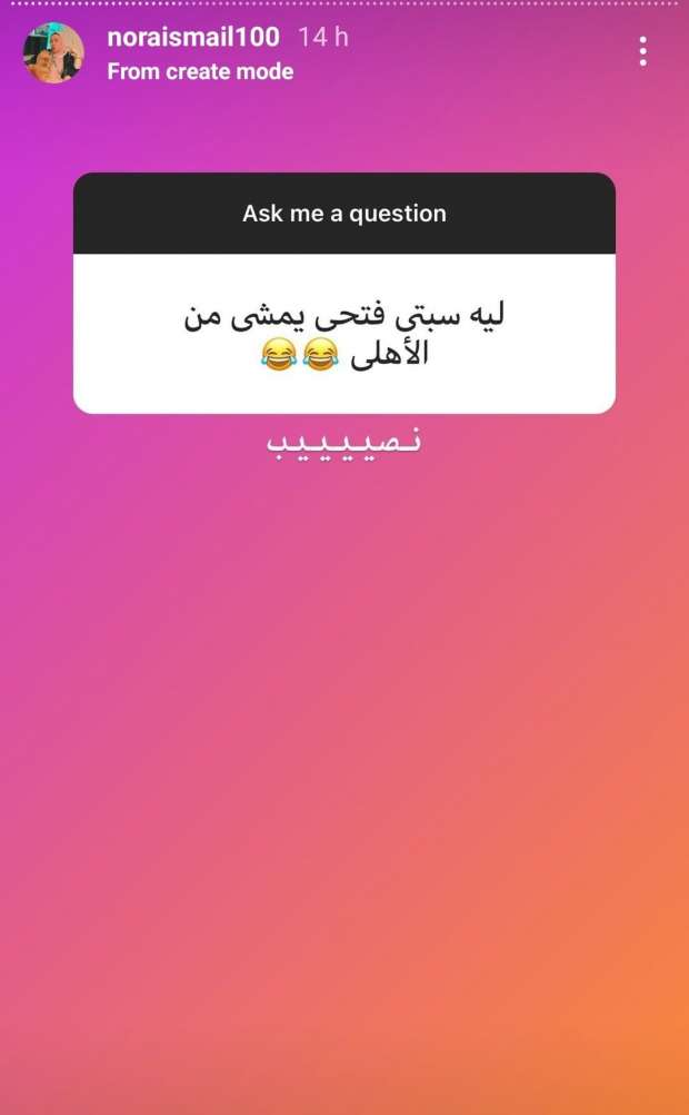 وجة أحمد فتحى (6)