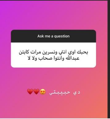 وجة أحمد فتحى (5)
