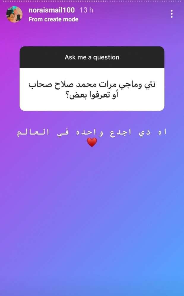 وجة أحمد فتحى (9)