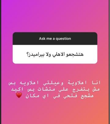 وجة أحمد فتحى (2)