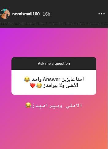 وجة أحمد فتحى (7)