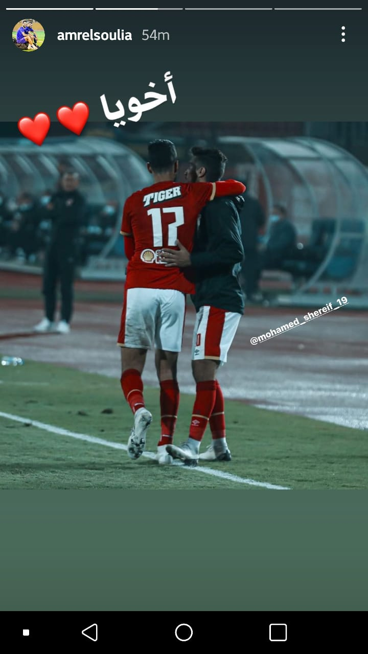 عمرو السولية ومحمد شريف (2)