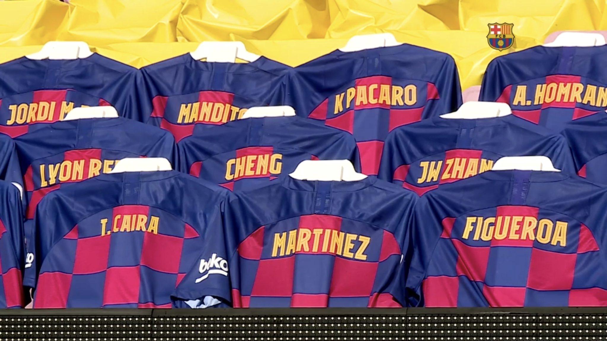 قمصان المشجعين