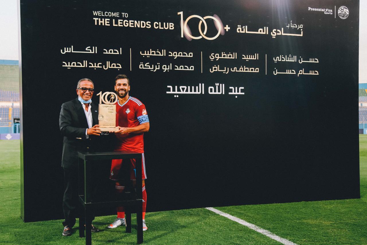 جدول ترتيب الدوري المصري الممتاز بعد مباراة بيراميدز ضد طنطا