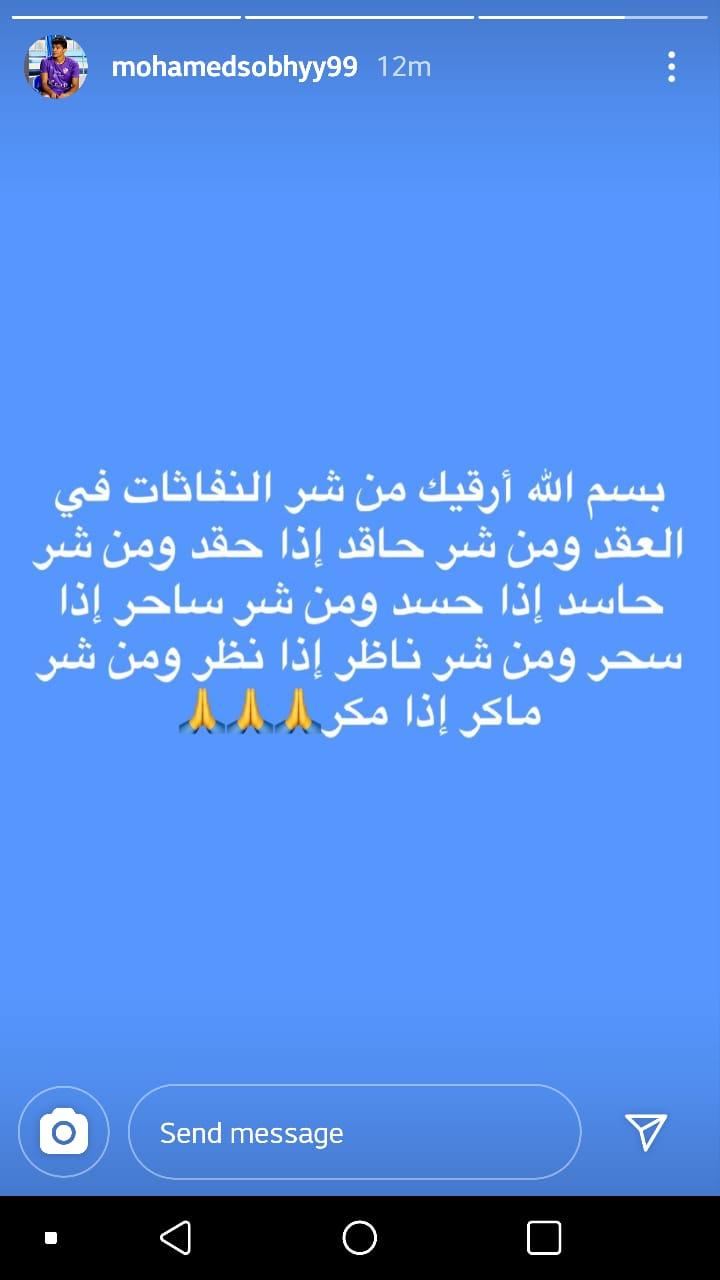 a993ba92-9a76-42eb-a01b-7abbd128f306