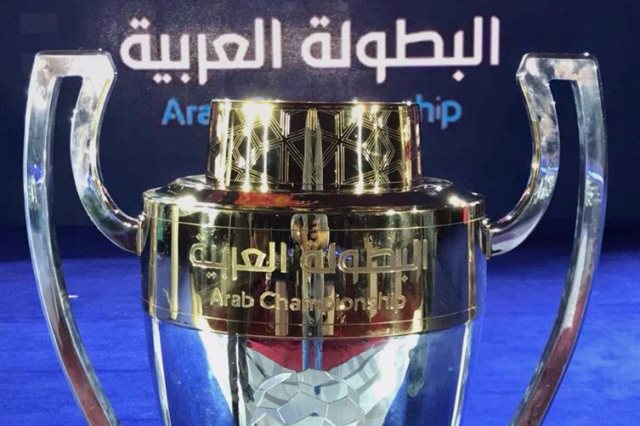 الاتحاد العربي يعلن مواعيد بطولة محمد السادس للأندية