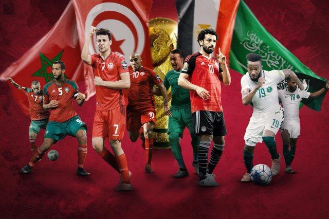 العرب في كأس العالم
