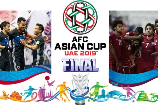 اليابان ضد قطر