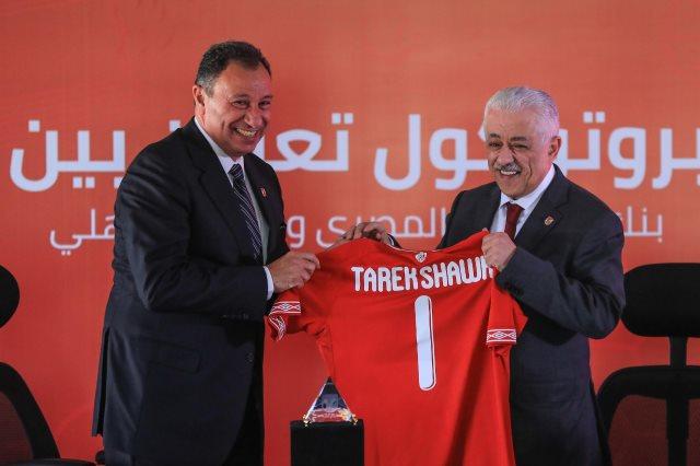 طارق شوقى و محمود الخطيب