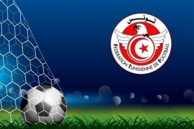اتحاد الكرة التونسي