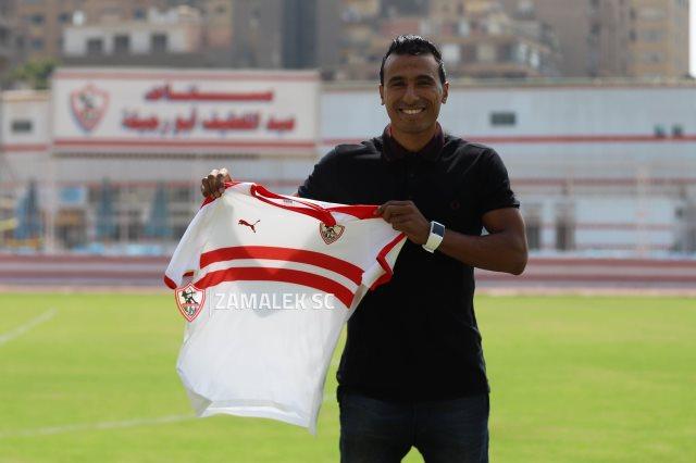 الدولى المصري محمد عبد الشافي لاعب الزمالك ومنتخب مصر