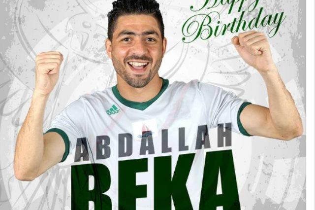 عبدالله بيكا