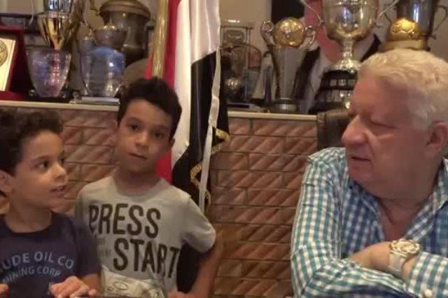 مرتضى منصور وأطفال النادى