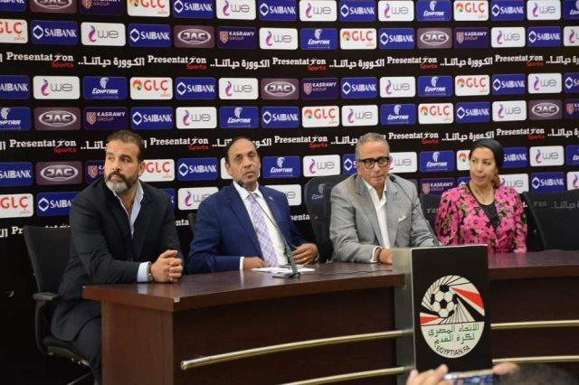 اللجنة الخماسية لإدارة اتحاد الكرة برئاسة عمرو الجناينى
