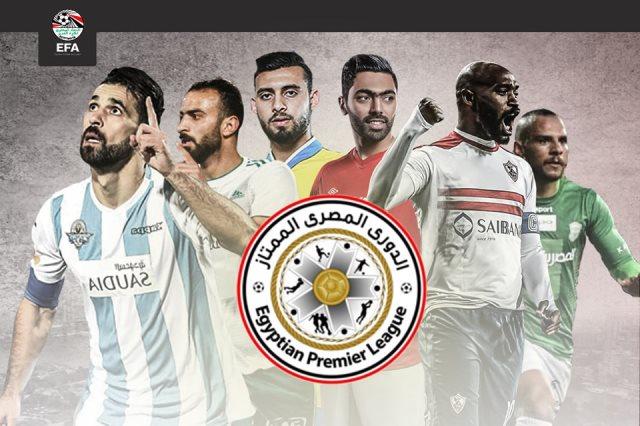 صراع الهبوط يتجدد في الكرة المصرية فمن ينجو من فخ الهبوط