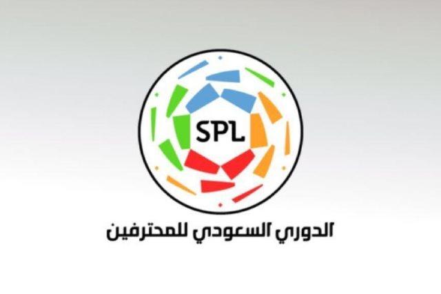 الدورى السعودي