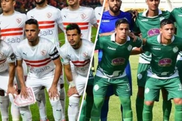 الرجاء المغربي ضد الزمالك