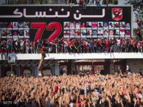 وقفة احتجاجيه لجماهير الأهلي للتضامن مع شهداء بورسعيد