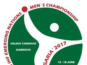 بطولة الدول الناشئة رجال لكرة اليد ببلغاريا
