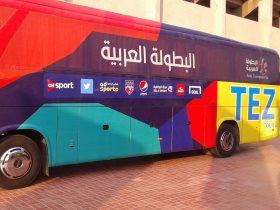 حافلة الاهلي في البطولة العربية