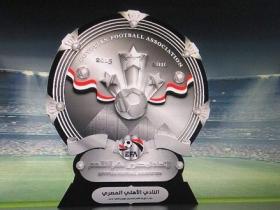موعد قرعة الدوري المصري 2019 / 2020